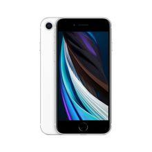 https---s3.amazonaws.com-allied.alliedmktg.com-img-marketplace-iPhoneSE-Branco-1