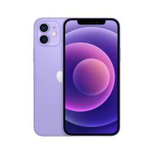 https---s3.amazonaws.com-allied.alliedmktg.com-img-apple-iPhone12-20Roxo-iPhone_12_Purple_PDP_Image_Position-1